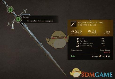 《贪婪之秋》所有武器都有插槽MOD