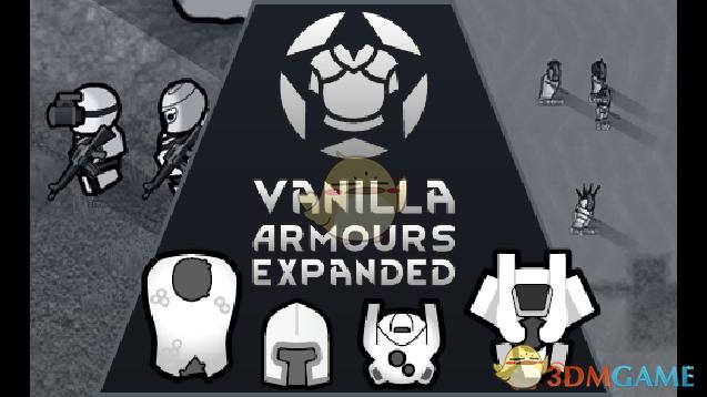 《边缘世界》原版盔甲扩展v1.0 MOD