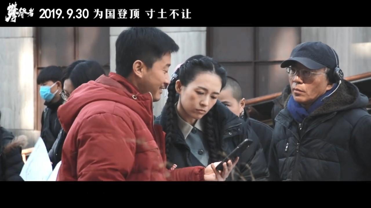 《攀登者》吴京版人物预告 腿上有伤坚持亲自上阵