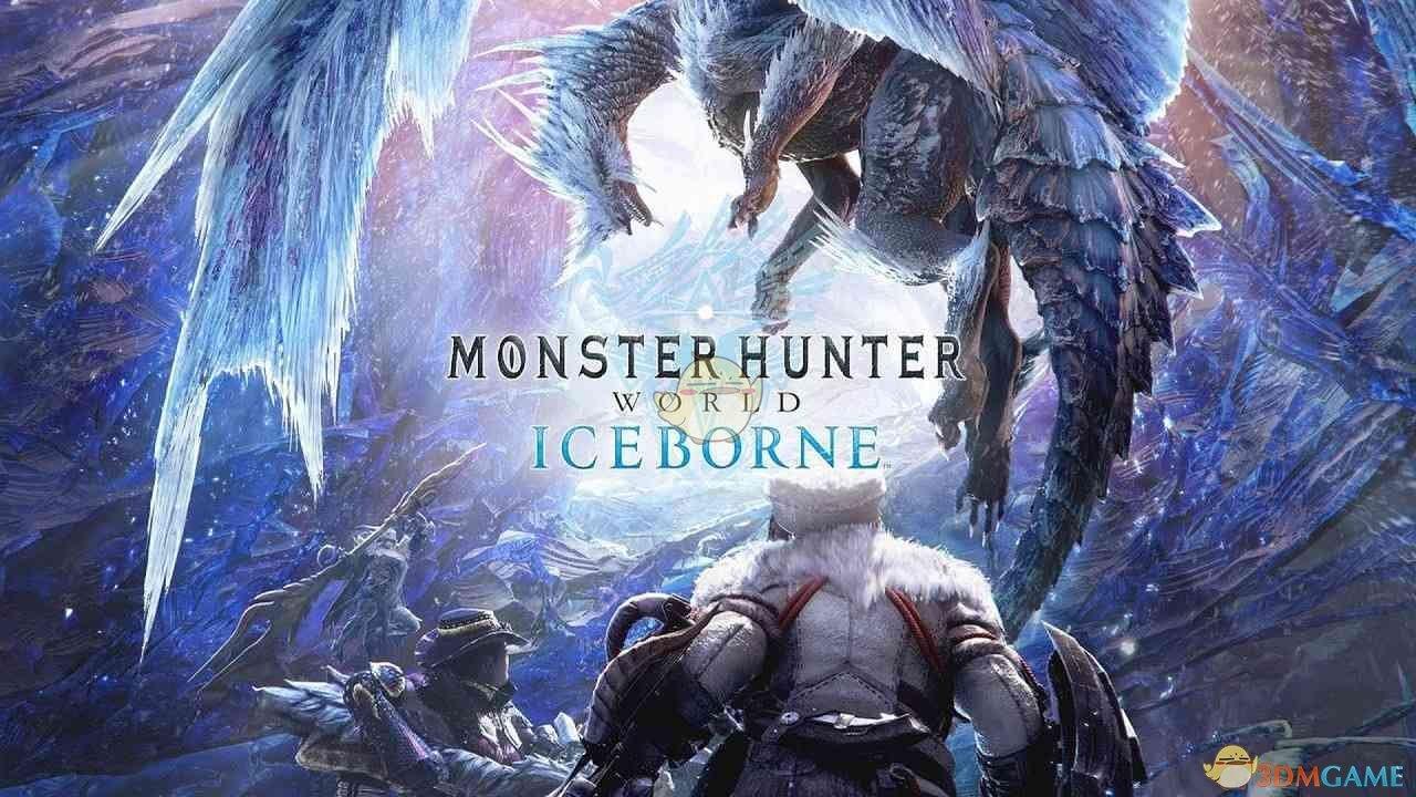 《怪物猎人:世界》冥晶原石获得方法介绍