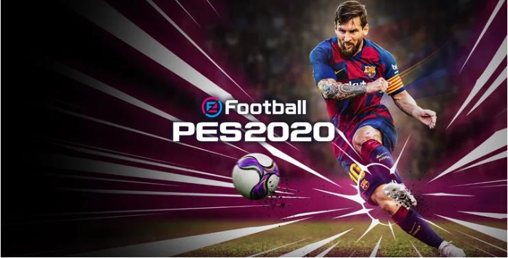 《实况足球2020》评测:新的名字,新的征程