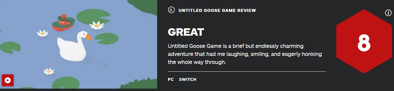 《捣蛋鹅》IGN 8分 一场短暂但魅力无穷的冒险