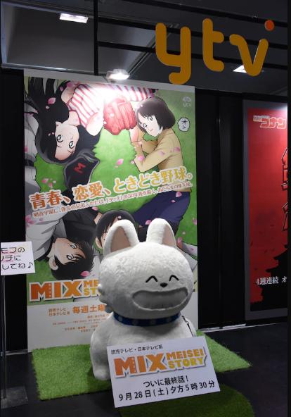 《京都国际动漫节 2019》开幕!大量出展精品欣赏