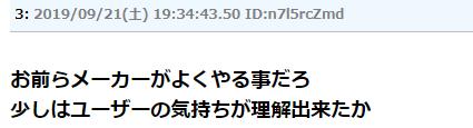 神谷英树推特再爆粗口!怒斥《侍魂晓》NS版预购特典DL用户除外