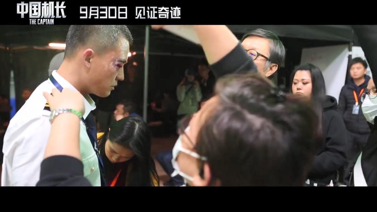 《中国机长》公布主题曲 影视金曲天后毛阿敏献唱