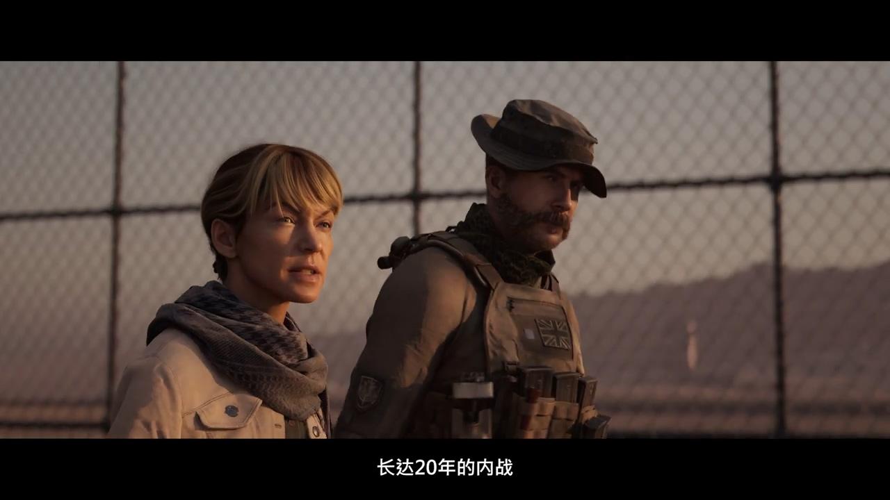 《使命召唤16:现代战争》剧情预告 美大使馆被攻陷
