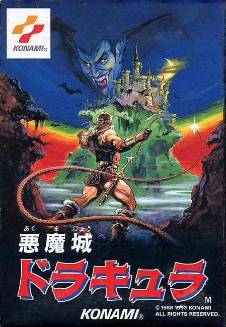 游戏历史上的今天:《恶魔城》在日本发售