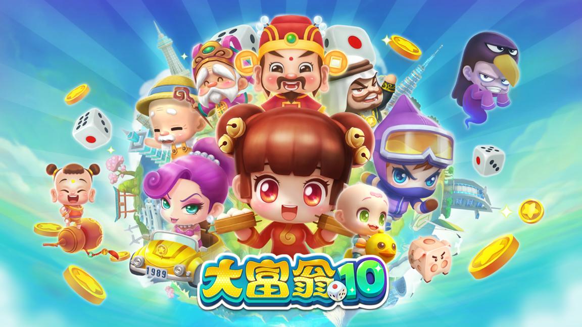 《大富翁10》共有6名可选角色 单机、连线玩法公开