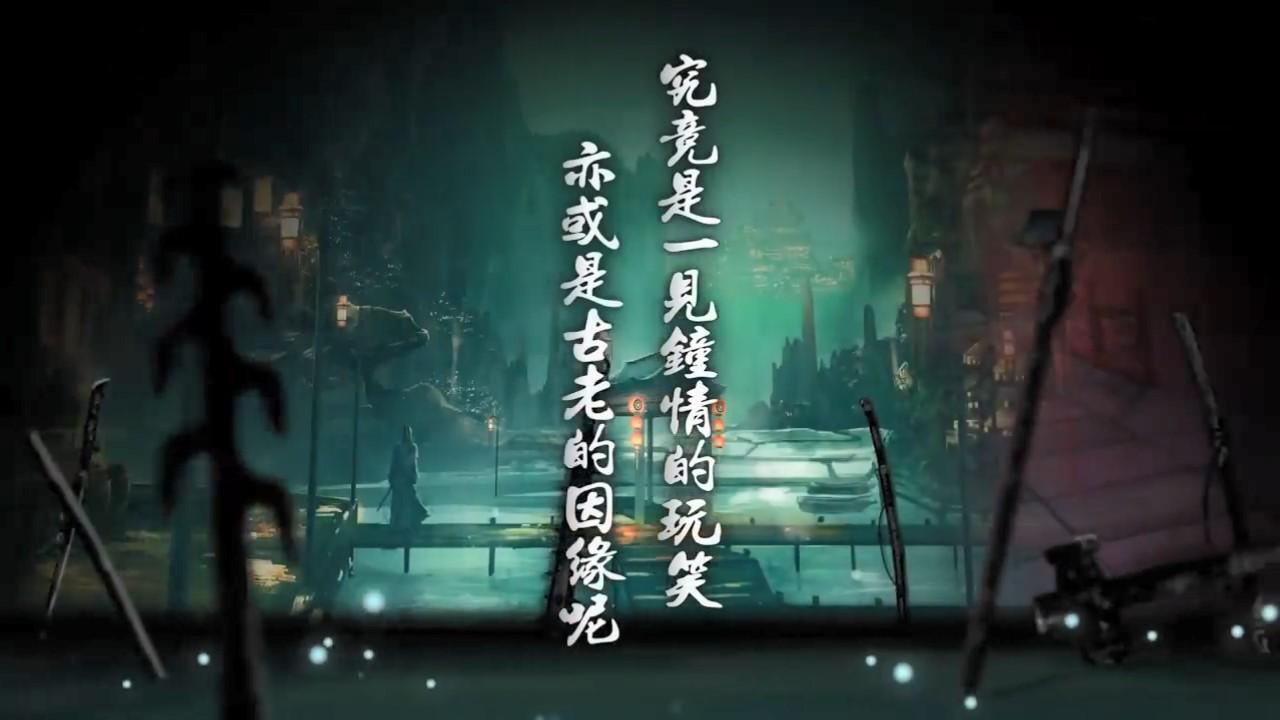 侍道系列衍生作 《侍道外传:刀神》公布中文预告