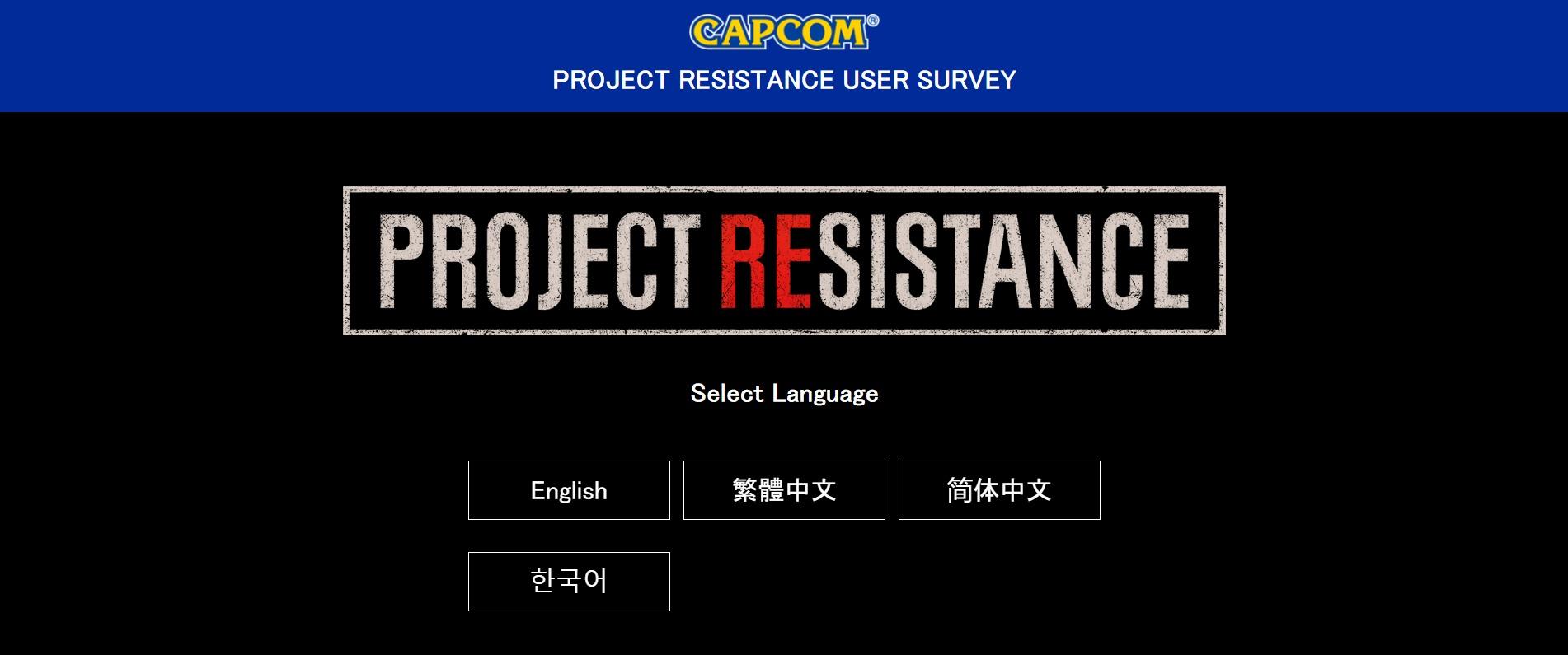 卡普空发布《生化危机》抵抗计划调查问卷 还有壁纸相送