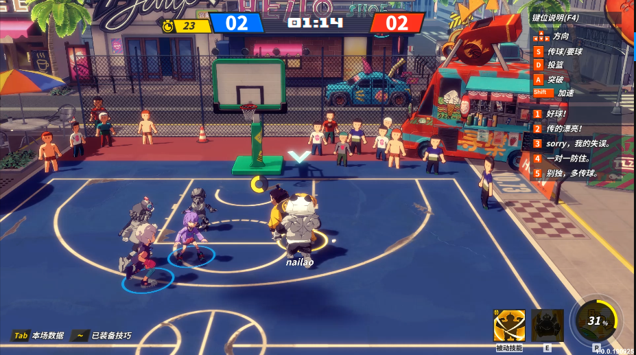 《篮球计划》评测:街头篮球华丽变身成为VioBall