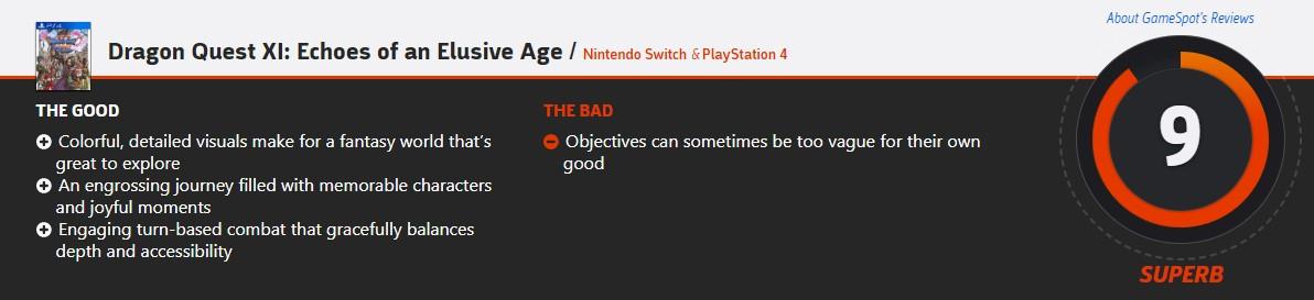NS《勇者斗恶龙11s》Gamespot打出9分:超棒!除了画质都升级了