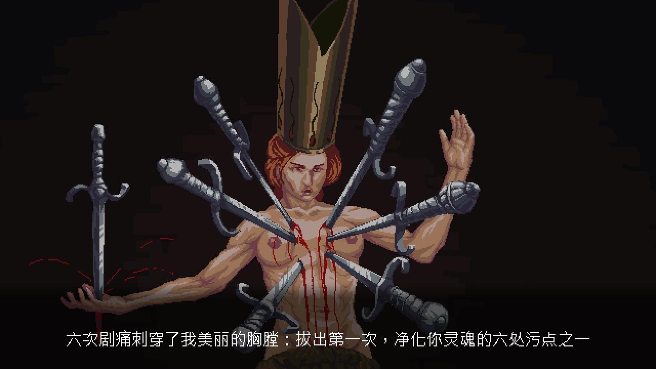 """《渎神》评测:画虎不成?""""银河城""""荣光能否再现"""