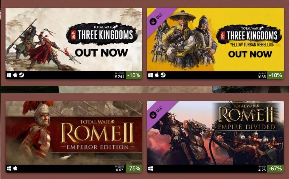 《全面战争》系列Steam历史题材特卖开启 最低2.5折
