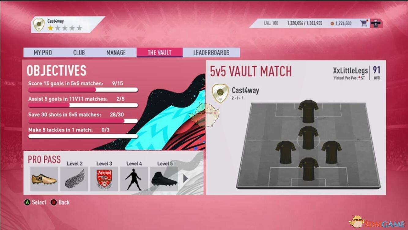 《FIFA 20》一键换阵操作方法介绍
