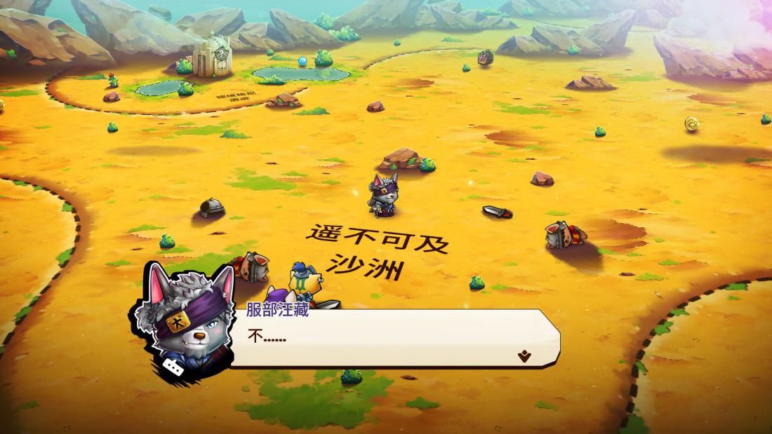 《猫咪斗恶龙2》评测:独立游戏中的日式RPG典范