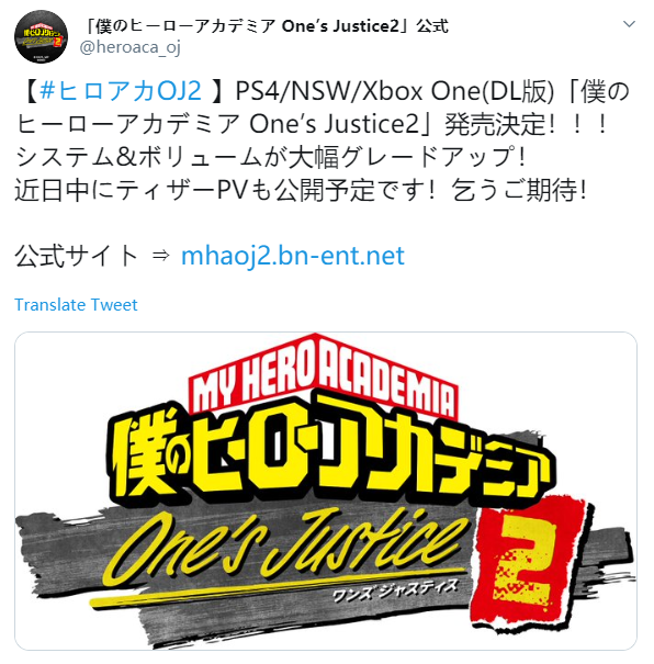 <b>《我的英雄学院:一人的正义2》官网上线 新情报即将公开</b>