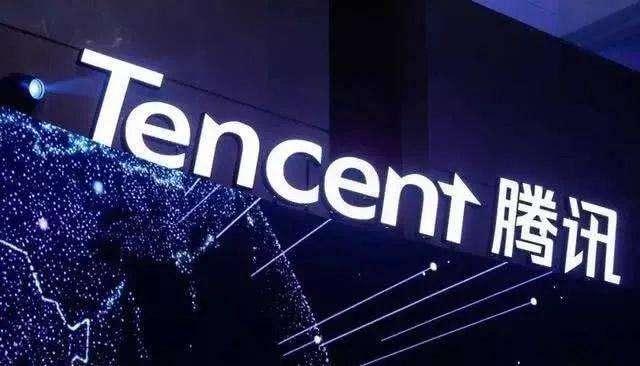 腾讯收购《流放者柯南》开发商部分股权 成为最大股东