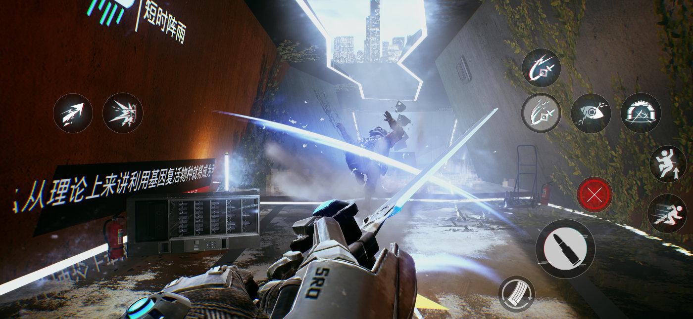 国产科幻FPS《光明记忆》移植手游 实机演示公布