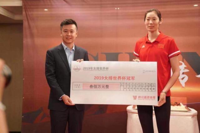 马化腾重奖中国女排300万 全队每人可分10万