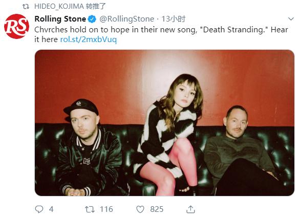 听之令人落泪!《死亡搁浅》同名结尾曲正式发布