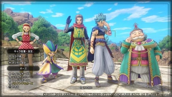 Fami日本游戏周销榜:《勇者斗恶龙11S》登顶