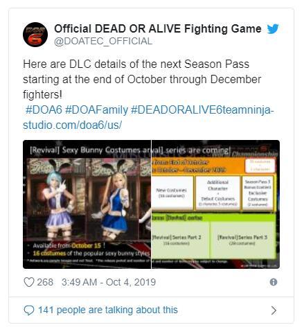 《死或生6》公布第三季票 包含新角色和大量服裝
