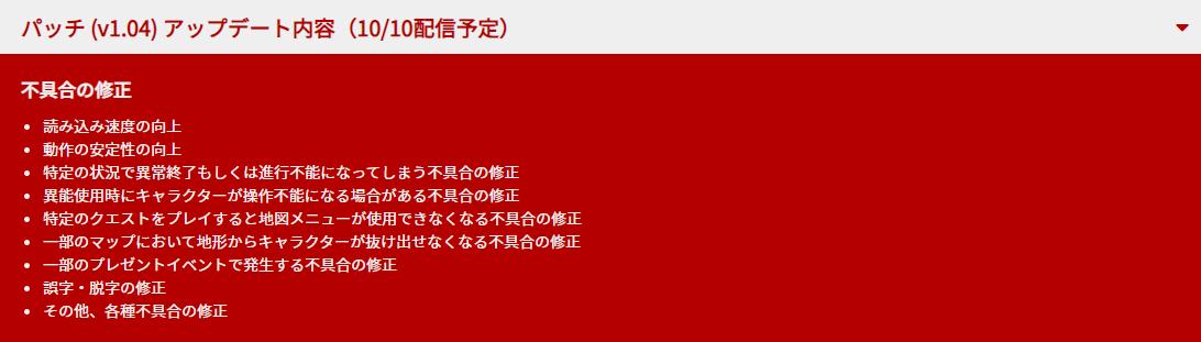 极大提高游戏性!《伊苏9》公布新补丁10月10日上线