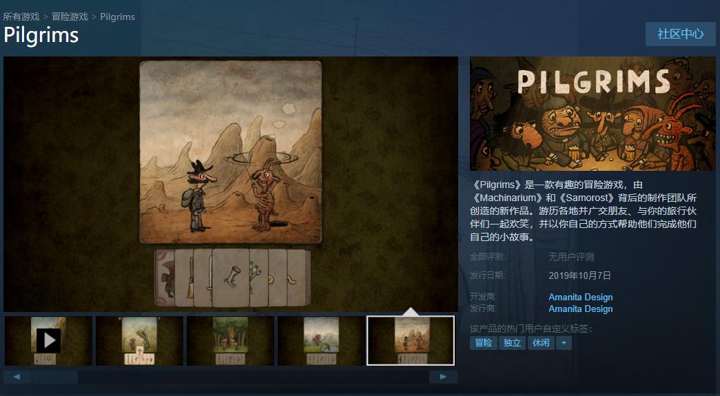《机械迷城》开发商新作发售 现已登陆PC平台