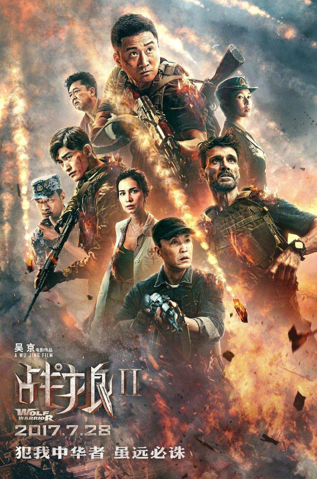 """太""""京人""""!吴京主演电影累计票房超150亿"""