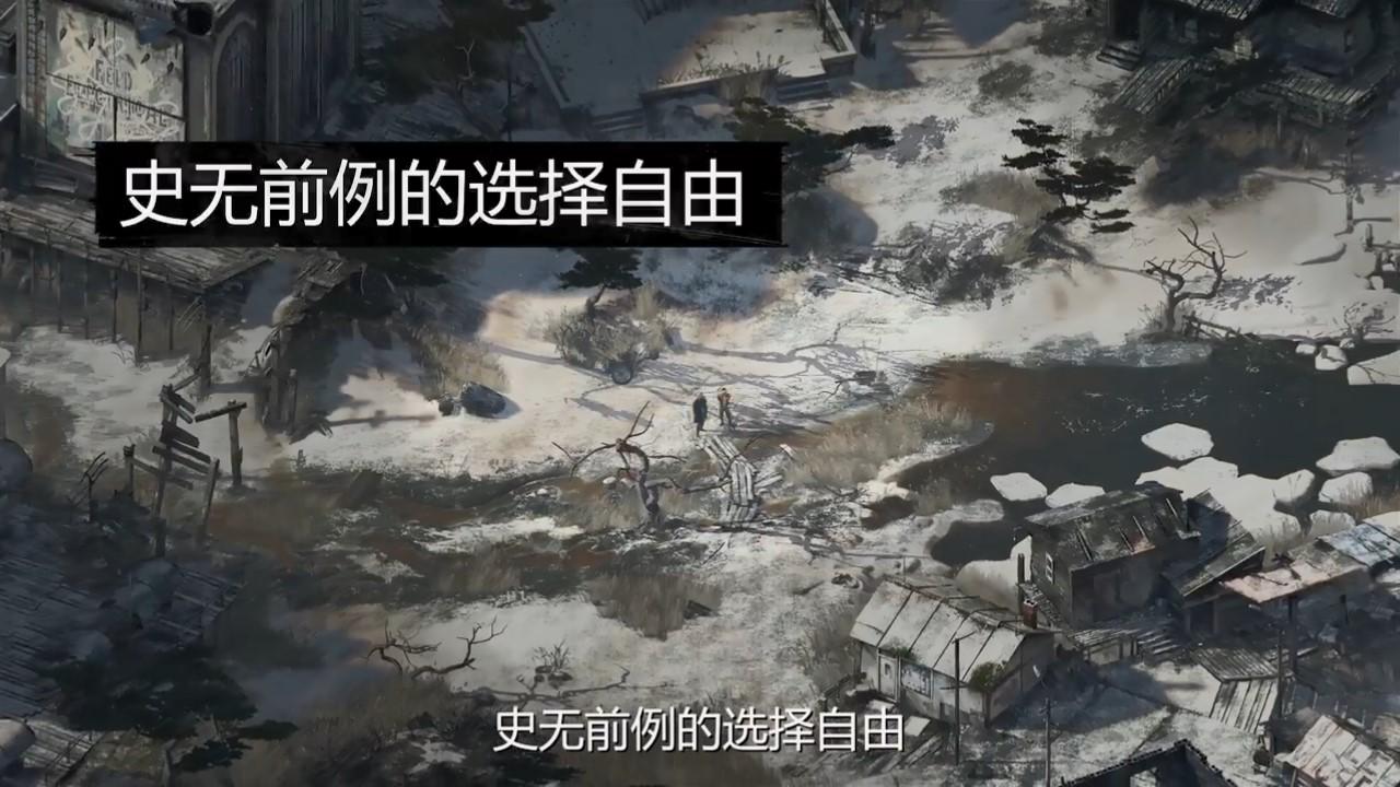 侦探式冒险RPG《极乐迪斯科》公布国配预告 中文版2020年发售