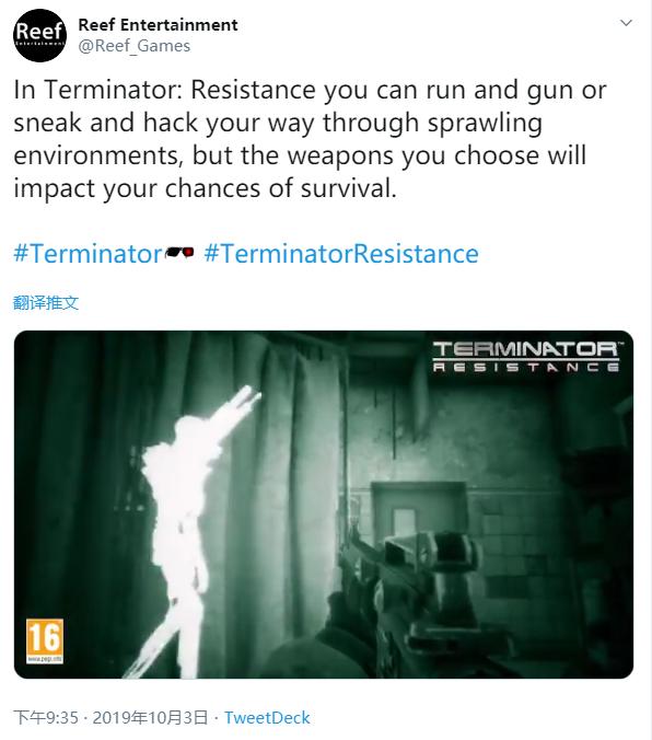 《终结者:反抗军》官方提示 面对终结者武器的选择很重要