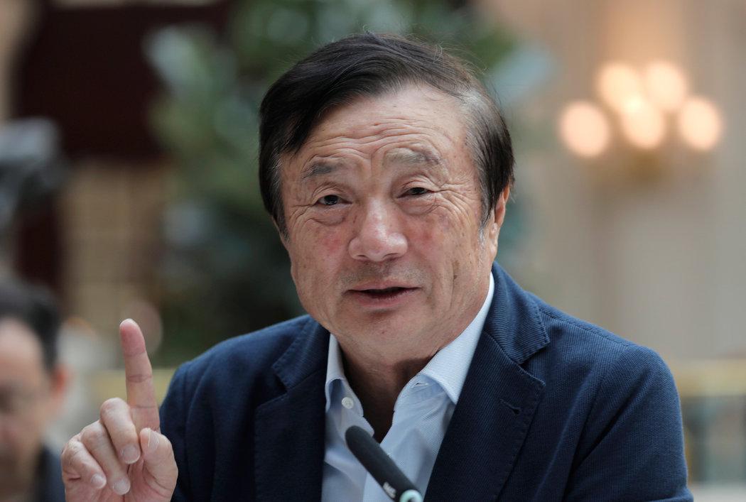 华为内部批判任正非十宗罪 还曾因经营管理不善被罚100万
