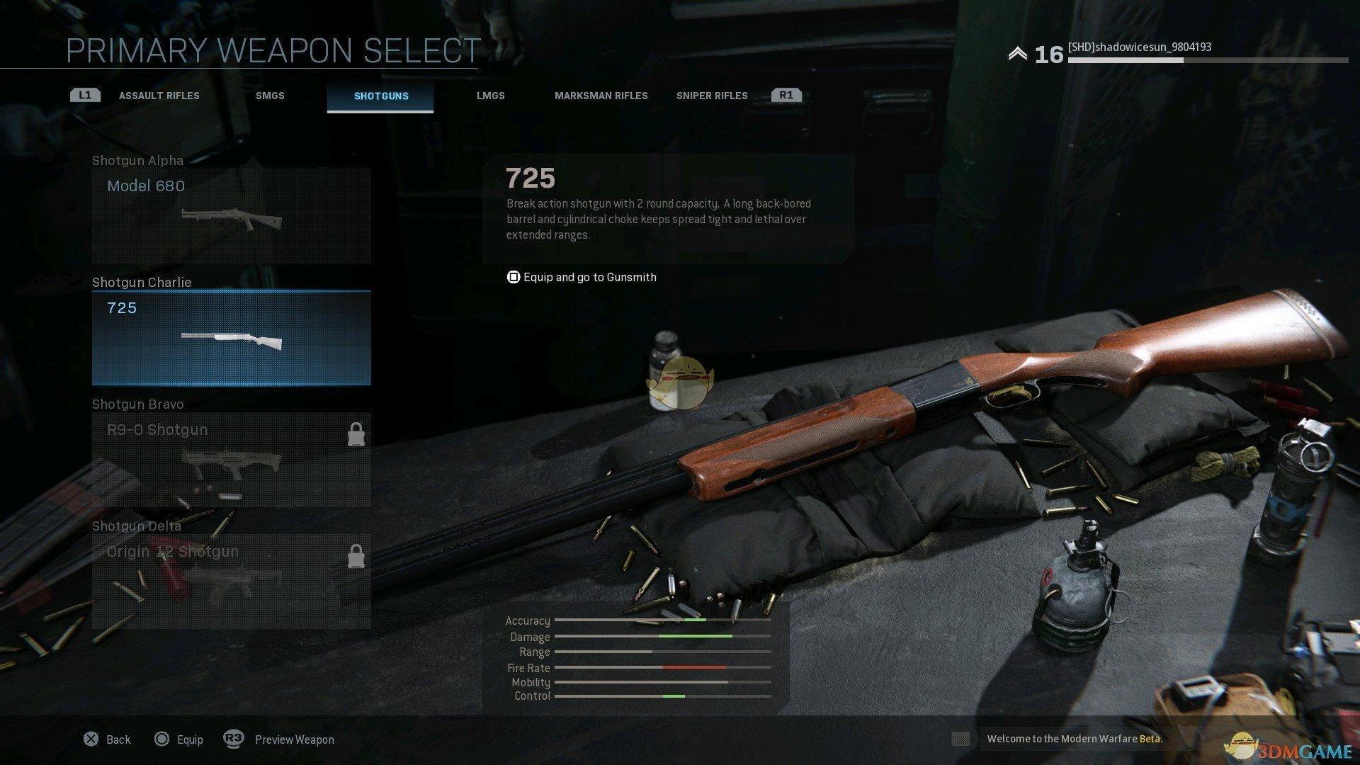 《使命召唤16:现代战争》全霰弹枪外观一览