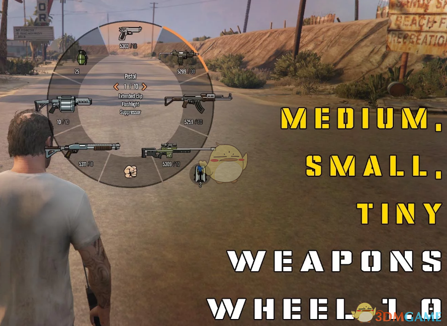 《侠盗猎车5》更小的武器轮盘MOD
