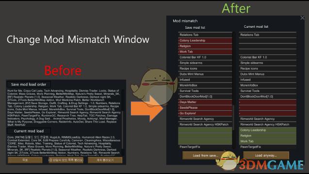 《边缘世界》更好的补丁管理窗口v1.0 MOD