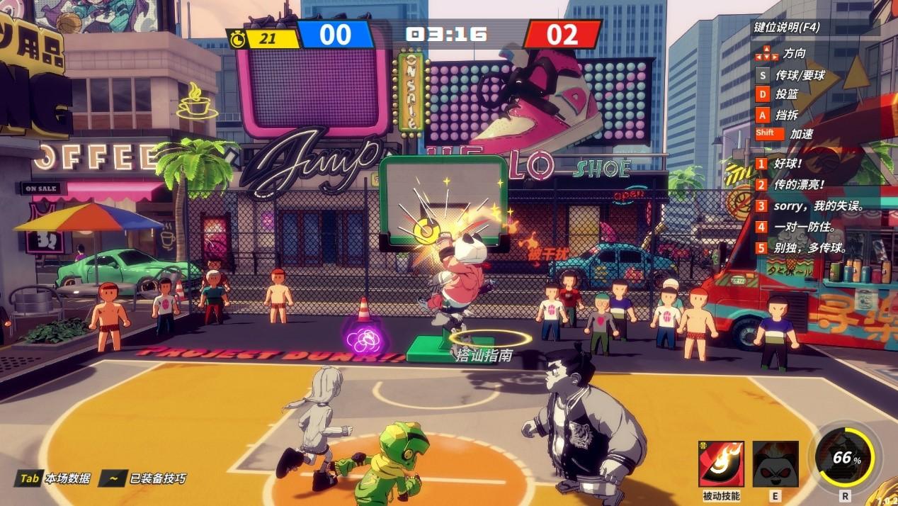 《篮球计划》 EA版来袭 新一代超能力打球