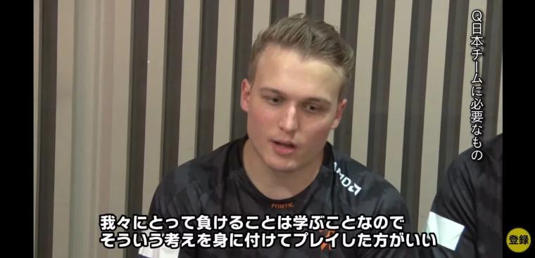 精神过于幼稚 电竞强豪Fnatic采访直言对日本电竞队伍印象