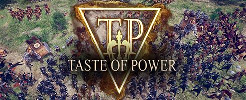 《权力的味道》英文免安装版