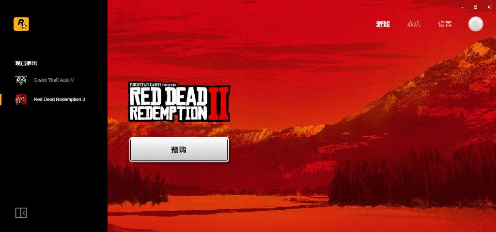 《荒野大镖客2》现已开启预购 售价249元起步 第1张