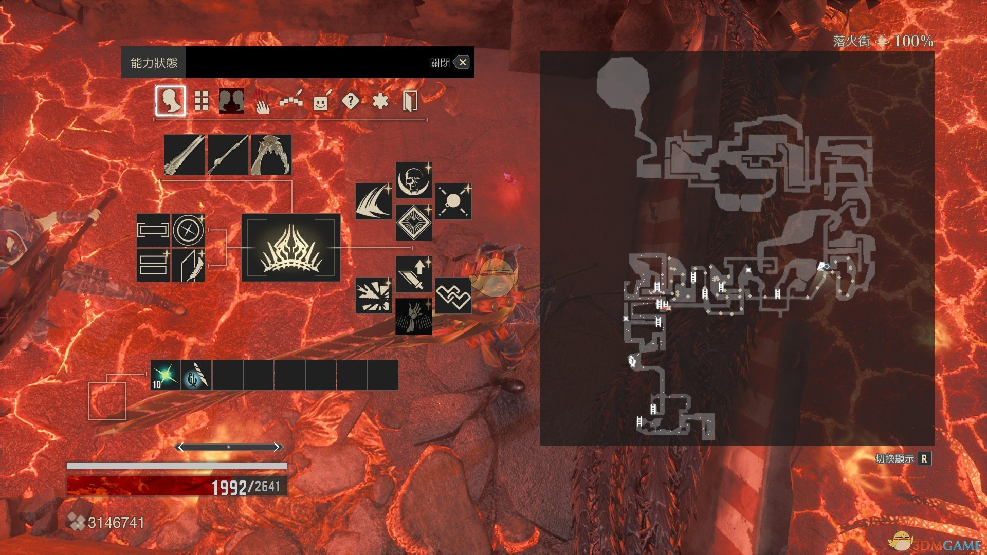 《噬血代码》斯卡塔赫血英碎片位置分享