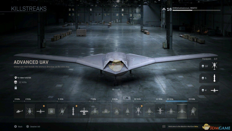 《使命召唤16:现代战争》十二连杀奖励介绍