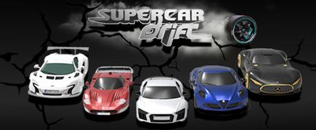 《超级跑车移》英免安装版