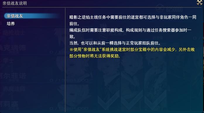 《最终幻想14:暗影之逆焰》评测:英雄不仅能带来光,还有暗
