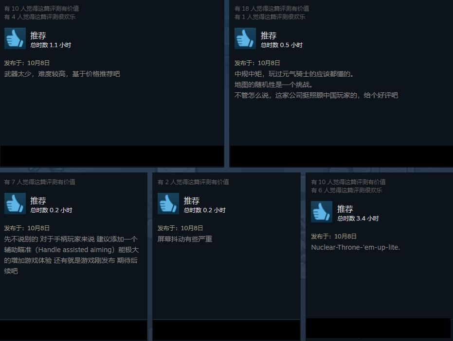 游戏新消息:太空罗宾逊Steam获好评难度是真的高