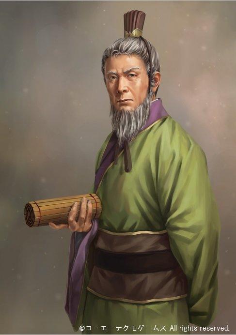 《三国志14》新角色许慈介绍 蜀学士知识渊博声望高