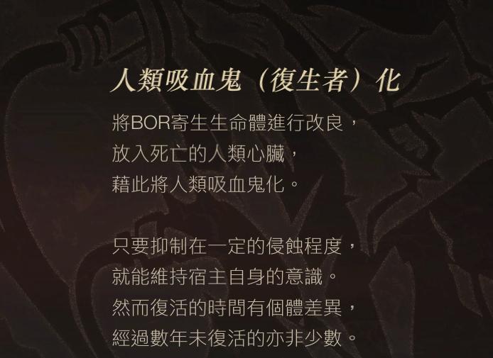 """《噬血代码》评测:还好在探索地图前能够""""捏人"""""""