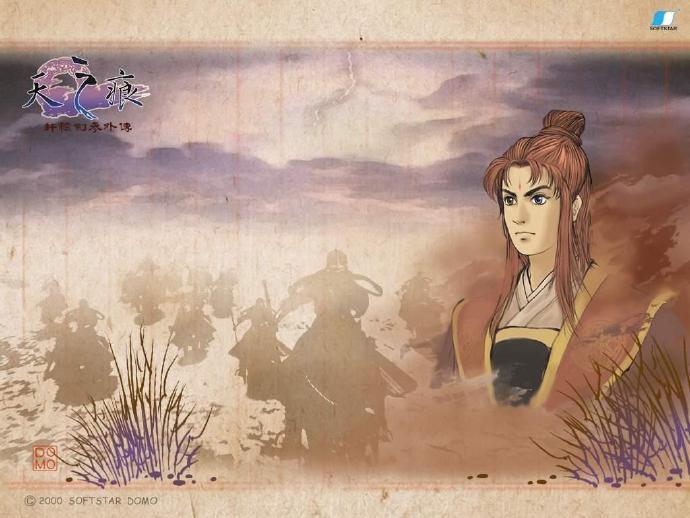"""《轩辕剑》将推出独立漫画作品 主角为""""宇文拓"""""""