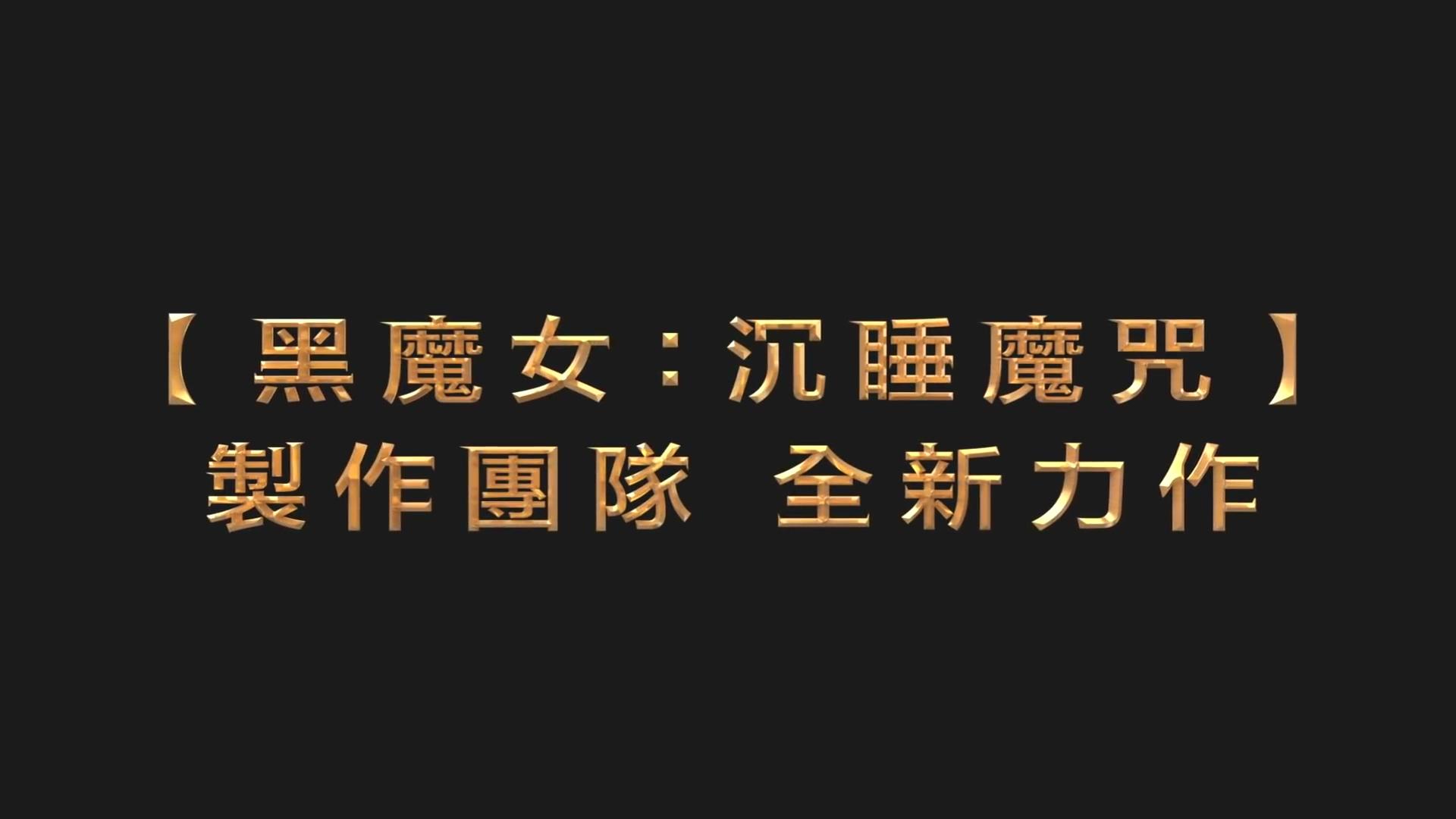 《怪医杜立德》中文预告首曝 神仙级阵容共赴秘境