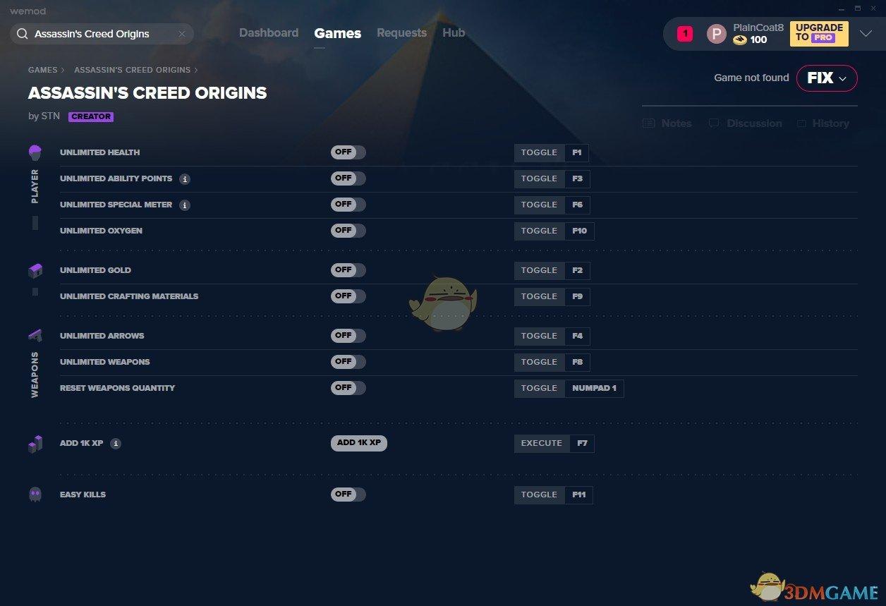 《刺客信条:起源》v2019.10.13十一项修改器[MrAntiFun][Steam]